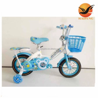 light blue children bike 16inch kids cycle painting for bicycle