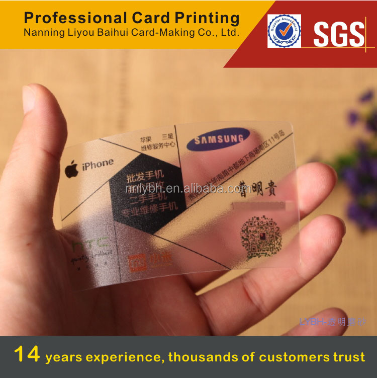 China factory direct wholesale inkjet printable transparent pvc card