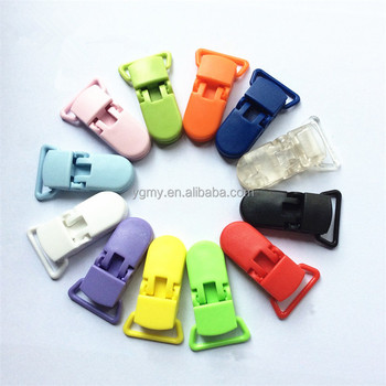 Hot D Shape Plastic Pacifier Clip Dummy Clip Suspender Clip,Bib/Toy Holder