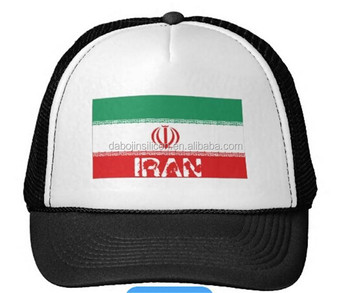 2016 Custom Snapback Hats Caps With Iran Flag - Buy 2016 Custom ... e71e709473b
