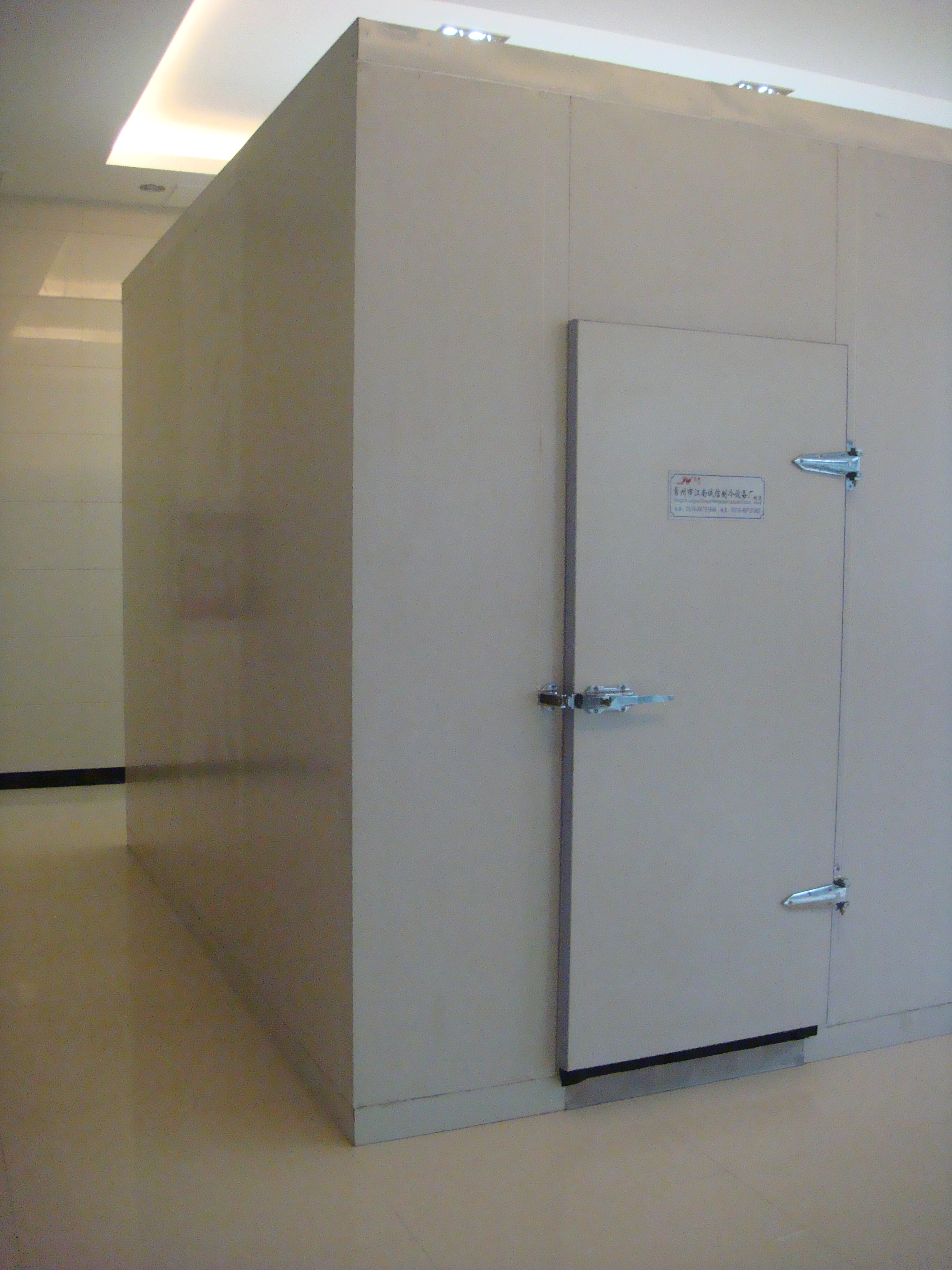 china mini cold rooms storage door for fruit