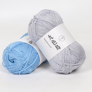 high quality import 32s 40s hand knitting 100% cotton slub yarn wholesale price