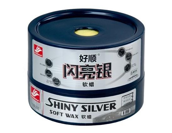 Автоматический серебро мягкий воск покрытие, Полотенце, Губка, Водонепроницаемый, Антистатические, Увеличение глянцевый, Скрыть компактный царапины