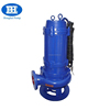 /product-detail/qw-series-submersible-sewage-centrifugal-pump-60476842713.html