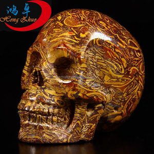 natural large golden rutile crystal skull