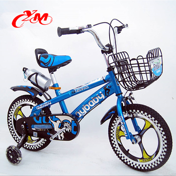 factory wholesale water bottle holder kids bike with 4 wheel bike how to  measure kids 24eabc52e