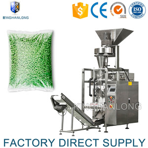 Factory customize price automatic granule pesticide water soluble film packing machine