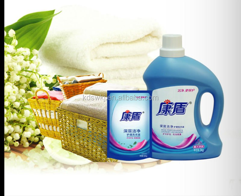 Brand names of laundry detergents soaps