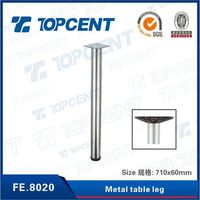 Height 710mm chrome plated furniture decorative metal table legs