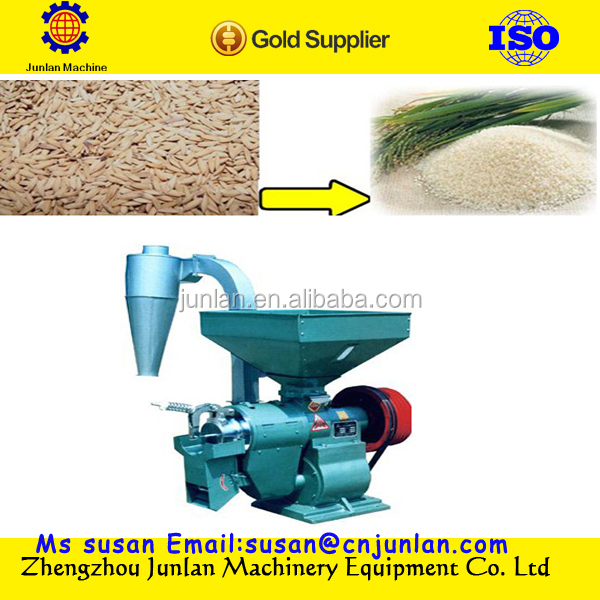paddy rice husker separator rice milling machine