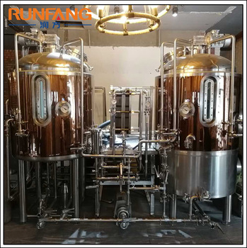 Commercial Digital Beer Brewing Equipment For Wine Business