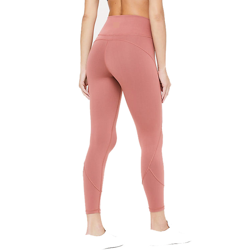 Women's High Waist Soft Comfortable Gym Sport Shaping Leggings