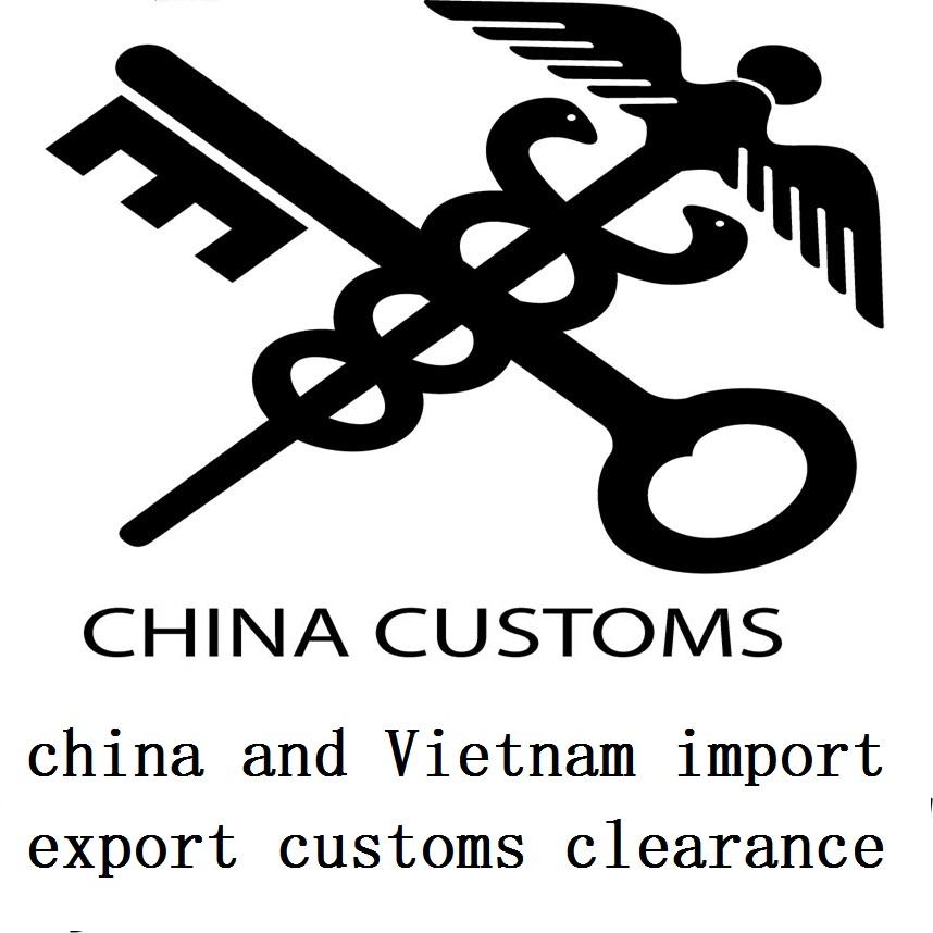 China Export Customs Wholesale Alibaba