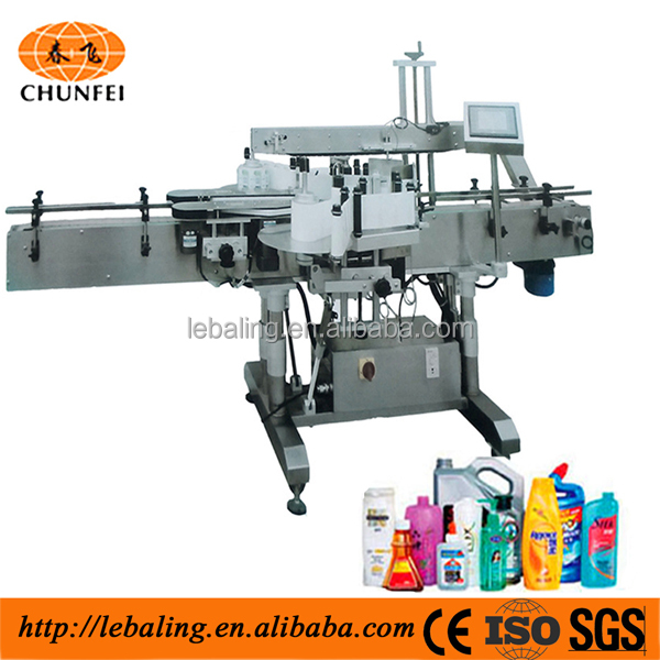 Double Sides Round Bottle Labeling Machine,Plastic Label Printing Machine