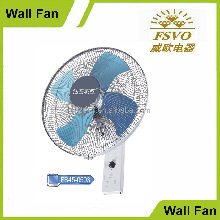 2017 hot new electronic items buy in china electric wall fan 16 inch