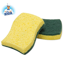 MR SIGA dish Washing Nylon Scrubber Cellulose sponge