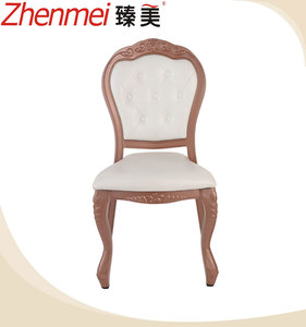 Modern aluminum wood grain dining chair for commercial furniture