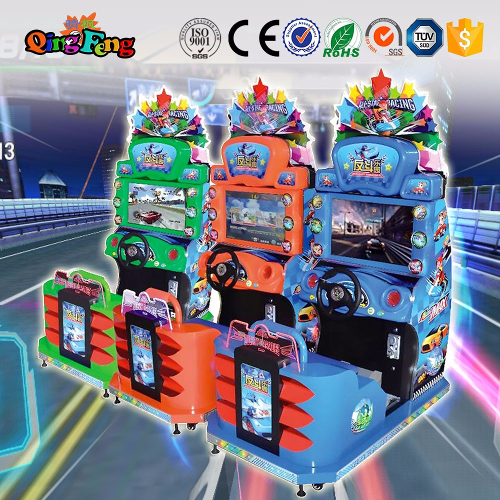qingfeng indoor play area convoy race play car racing games for kids coin pusher racing car