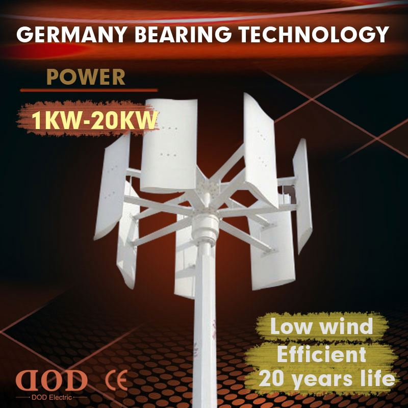 permanent magnet alternator free wind power home turbine vertical axis 2kw wind energy aerogenerator price for sale