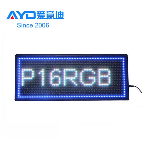 Small LED <strong>Screen</strong> from DongGuan
