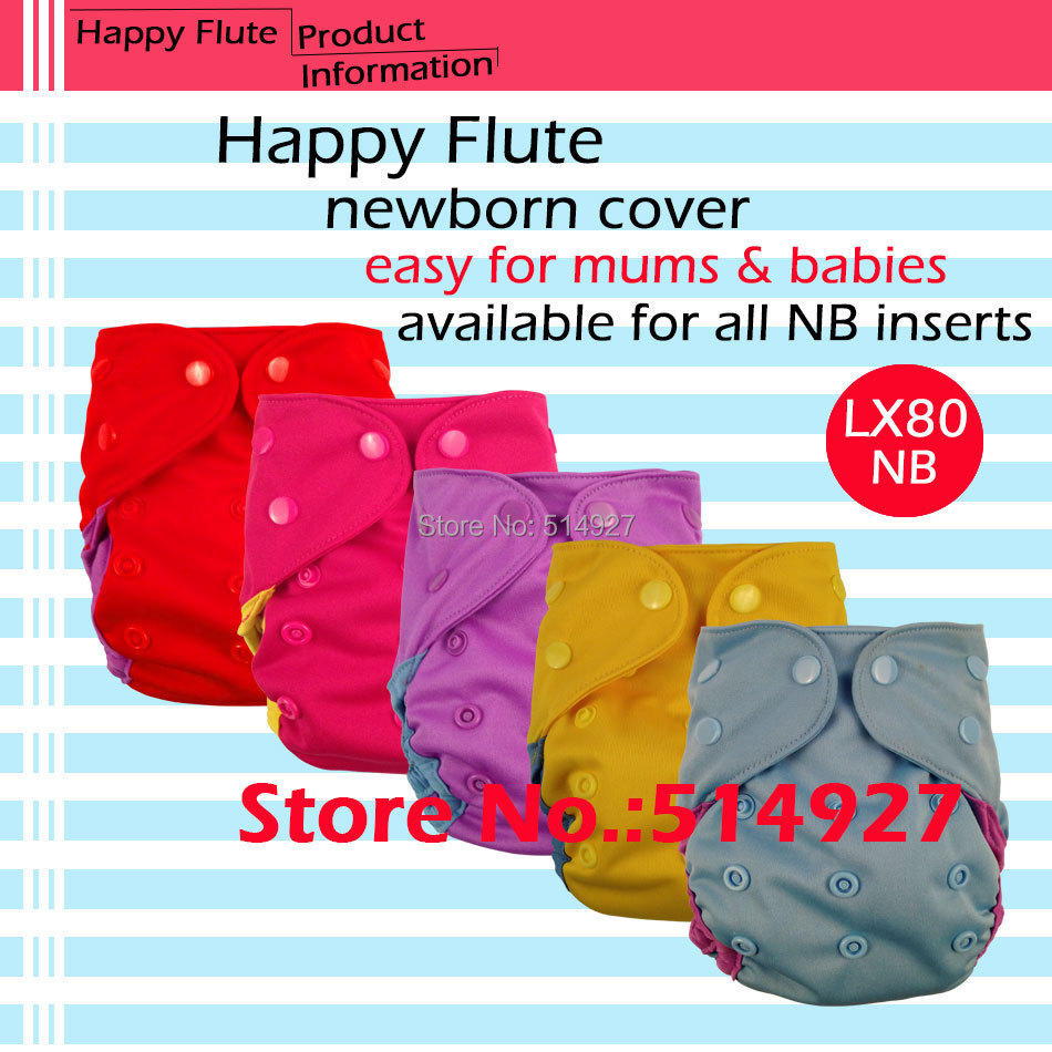 Happy flute newborn diaper cover cloth nappy baby diaper with leaky guards fit 0 6months or