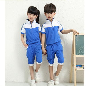 Primary School uniform for sports,sportswear for kids made in China