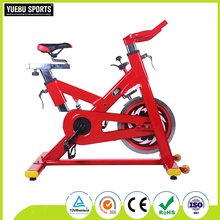 Household Exercise Equipment Indoor Spin Bike