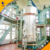 Alibaba golden supplier cotton seed oil mill machinery
