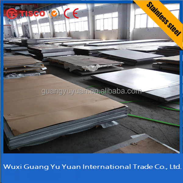 sus 304 cold rolled stainless steel plate 3mm price