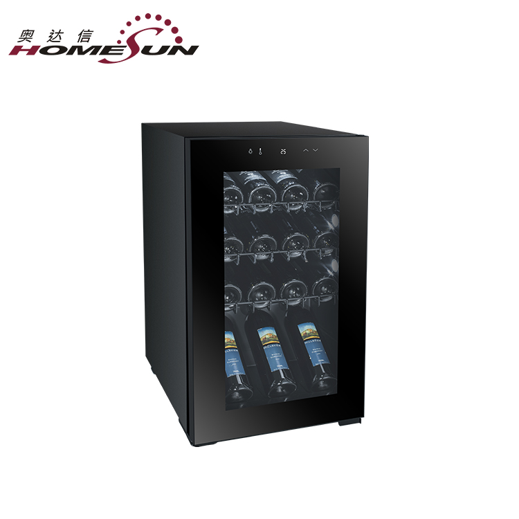 JC-65 Wholesale 20 Bottles Single Zone Small Electric Wine Cooler