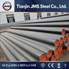 petroleum product J55 oil pipe /seamless steel pipe for oilfield