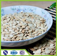Chinese Raw New Wholesale Pumpkin Shine Skin Seeds - Buy Pumpkin ...