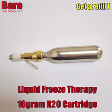 Cryo Liquid Freeze Therapy Medical treament pen 16 gram N2O cartridge