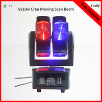 Free Shipping 8 Lenses 8x10w led moving head disco lights chinese