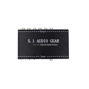 Upgrade 5.1 Audio Gear surround digital sound decoder audio converter