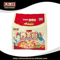 Delicious satay korean noodles spicy noodles