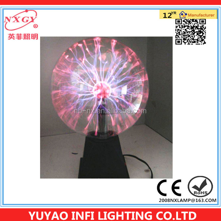 plasma magic ball 6' globe