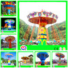 Amusement top 10 supplier flying chair new amusement toy