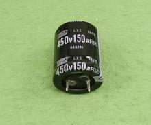 25 * 40 Hard Short Aluminum Electrolytic Capacitors 450V 150UF