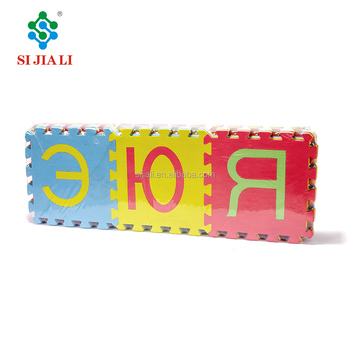foam puzzle toys mats edges by and titles floor exercis baby interlocking eva mat ma