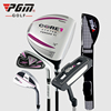 Nature PGM CORE 1 Men's carbon fiber unique china golf clubs