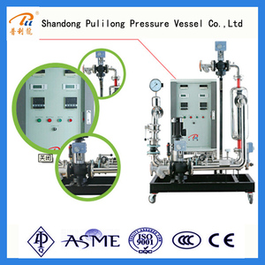 supply vortex hot film shell and tube heat exchanger with ASME U stamp Skype:yiqiesuiyuan1927