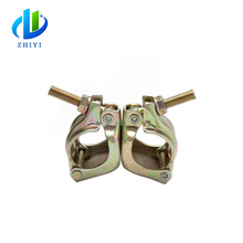 Superb pressed pipe coupler scaffolding clamp