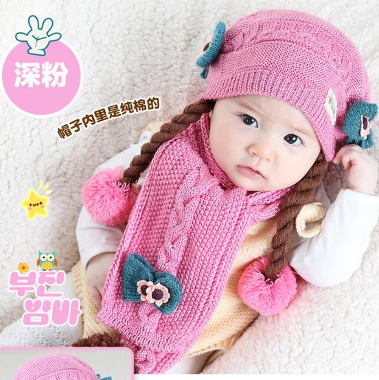 33073163cb78 Venta al por mayor gorros de lana para bebe recien nacido-Compre ...