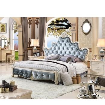 High Back Designer New Design Double King Size Royal Wooden Bed ...
