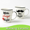 Mr & Mrs promotional ceramic coffee mug,valentine couple mug ,porcelain gift mug.