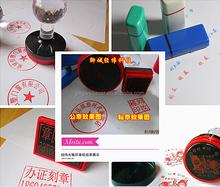 Portable JW-Optical seal machine