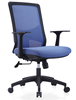 Mid-Back blue Mesh Swivel Task Chair with Mesh Padded Seat