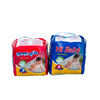 /product-detail/high-quality-disposable-sleepy-baby-diapers-factory-in-china-oem-welcome-60629286158.html