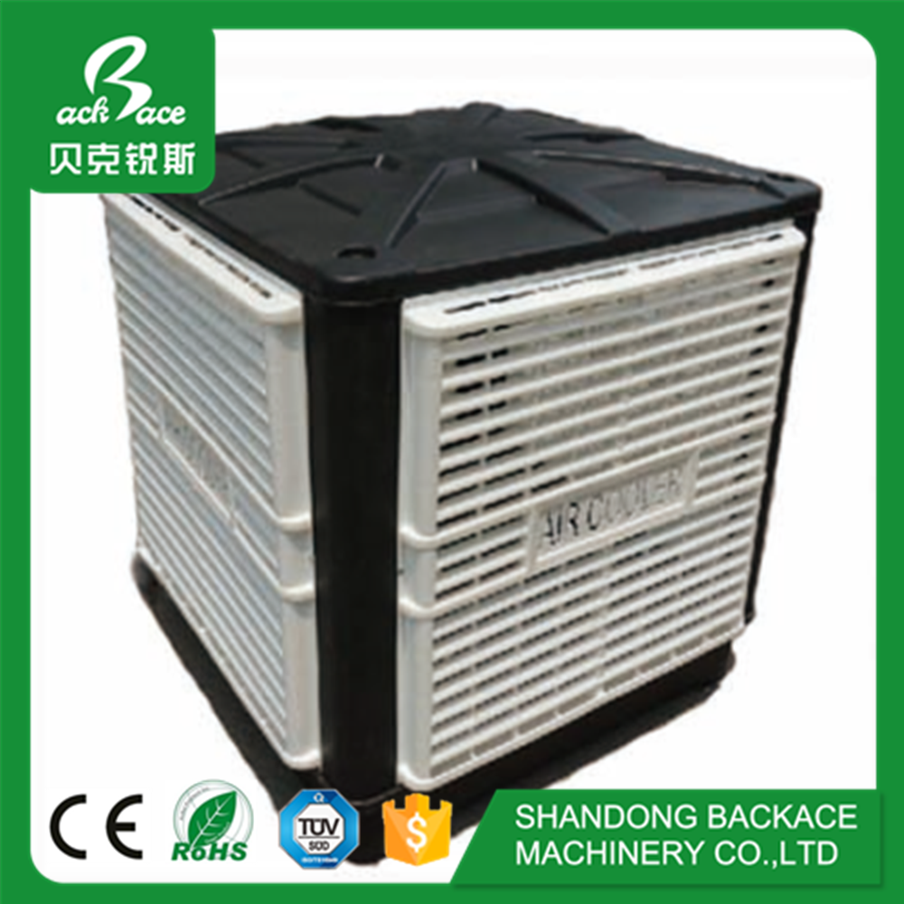 industrial evaporative air conditioner water cooler
